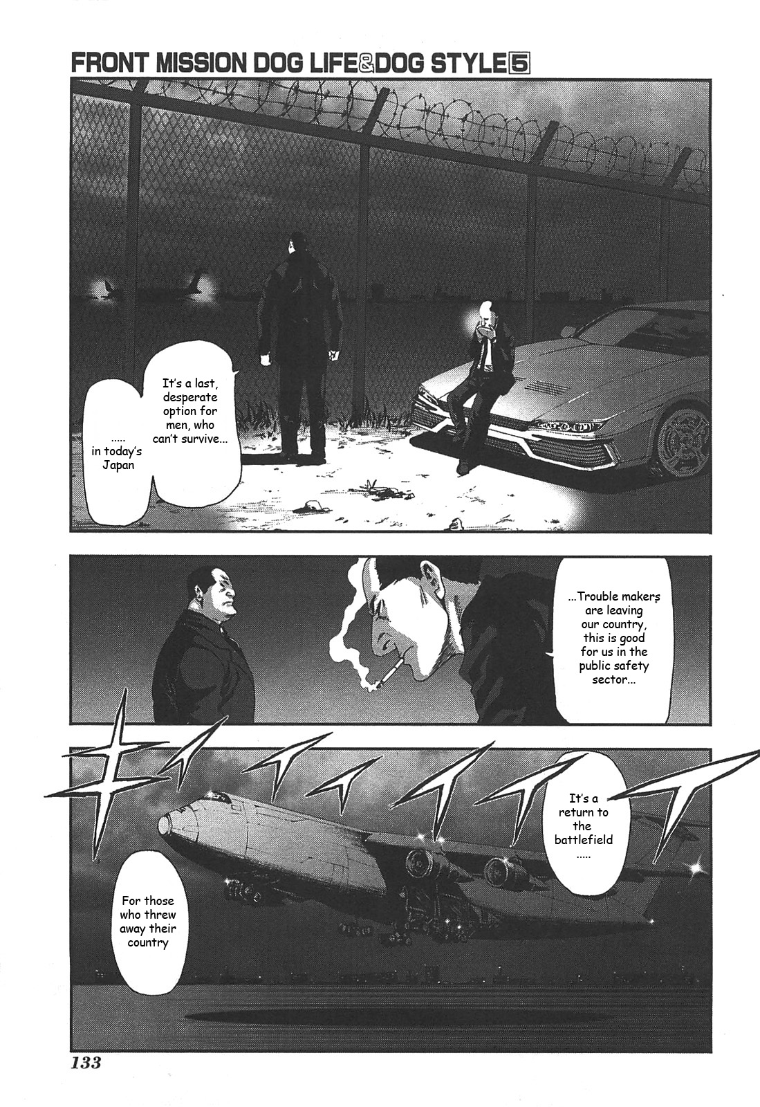 Front Mission - Dog Life & Dog Style - Chapter 41