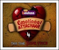 (16th-Feb-13) Emotional Atyachar (Season 4)