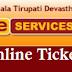 TTD Seva Online Ticket Booking Tirumala Tirupati Devasthanams