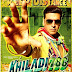 'Lonely song' from 'Khiladi 786' Ft. Akshay Kumar, Asin, Yo Yo Honey Singh