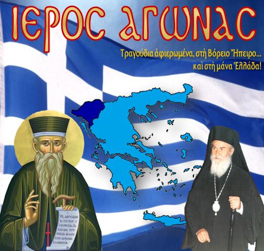 ΝΕΑ ΚΥΚΛΟΦΟΡΙΑ CD