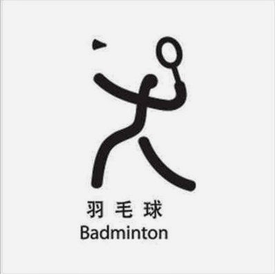 Badminton ♥
