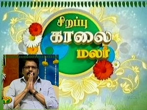 Kalai Malar Pongal Special K.S.RaviKumar Interview – Jaya Tv Pongal Special Tv Program Shows 14-01-2014