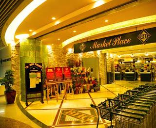 華聯精品超市 BHG Market Place 聯華超市(0980)