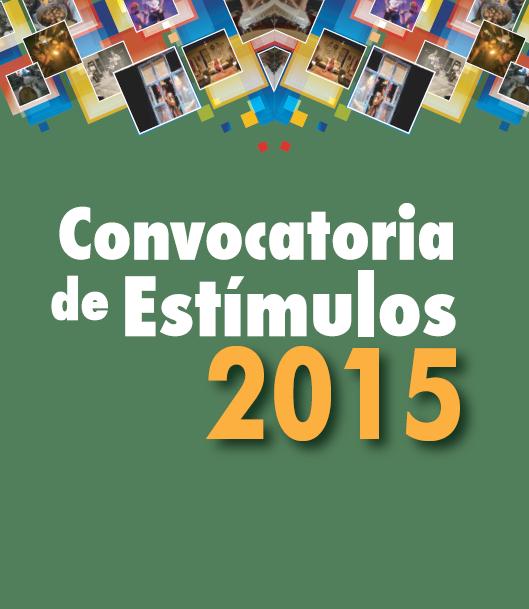 macondo literario convocatorias en literatura 2015 del