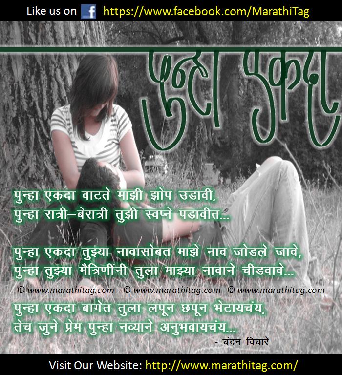 fdmringtones.com - Hindi Songs | Saying Rintones