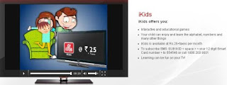 reliance digital tv ikids interactive service