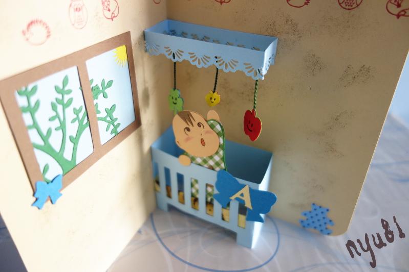 frasi di auguri nascita figlio - Le più simpatiche frasi d'auguri per la nascita di un bebè