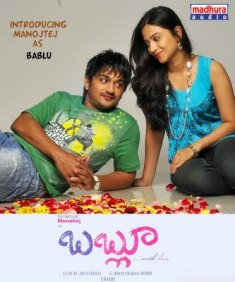 Download Babloo Telugu Movie MP3 Songs, Download Babloo Telugu MP3 Songs