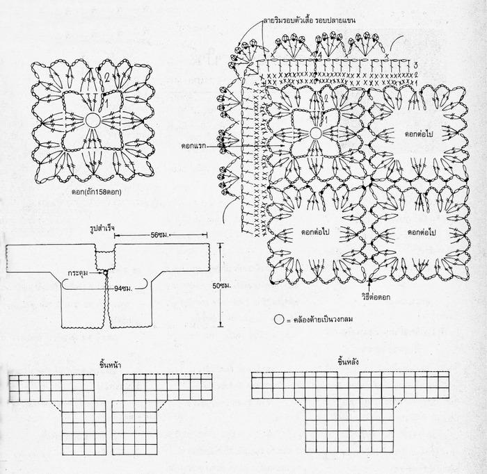 Вязание крючком кофт из мотивов схема 723