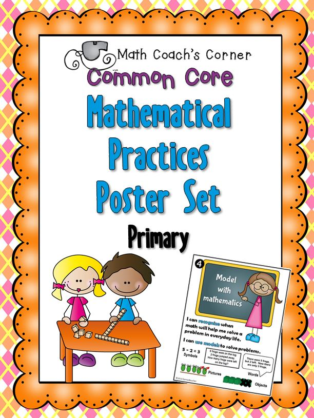 If you re looking for visual aids on the mathematical practices for