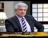 برنامج العاشرة مساءاً مع وائل الإبراشى حلقة الأربعاء 8-4-2015