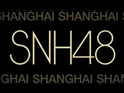SNH48