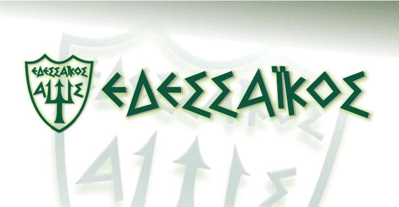 edessaikos.gr