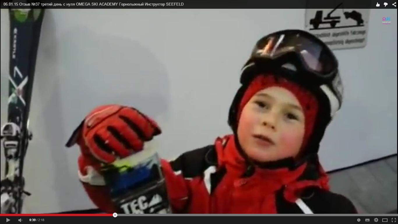 Отзывы OMEGA SKI ACADEMY Горнолыжный Инструктор в Австрии
