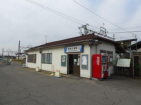 東武鉄道 常備軟券乗車券 宇都宮線 野州大塚駅