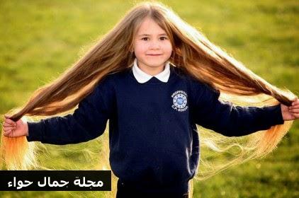 دواء يسبب طول شعر هذه الطفلة بسرعة مذهلة