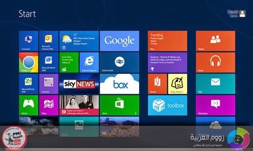 ويندوز 8 مايكروسوفت Metro Windows 8