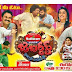 Jabardasth Comedy Show 25th December 2014