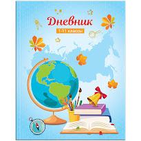 Расписание уроков, звонков, каникул