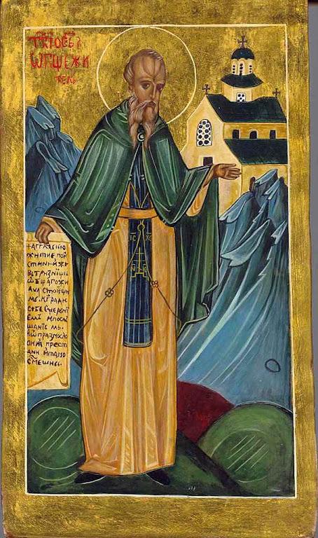 São Teodoro Studita, ícone escola bizantina.
