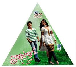 Download Tamil Movie Tholisaariga MP3 Songs, Download Tholisaariga Tamil Movie South MP3 Songs