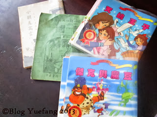 Children_well_known_stories_in_Chinese