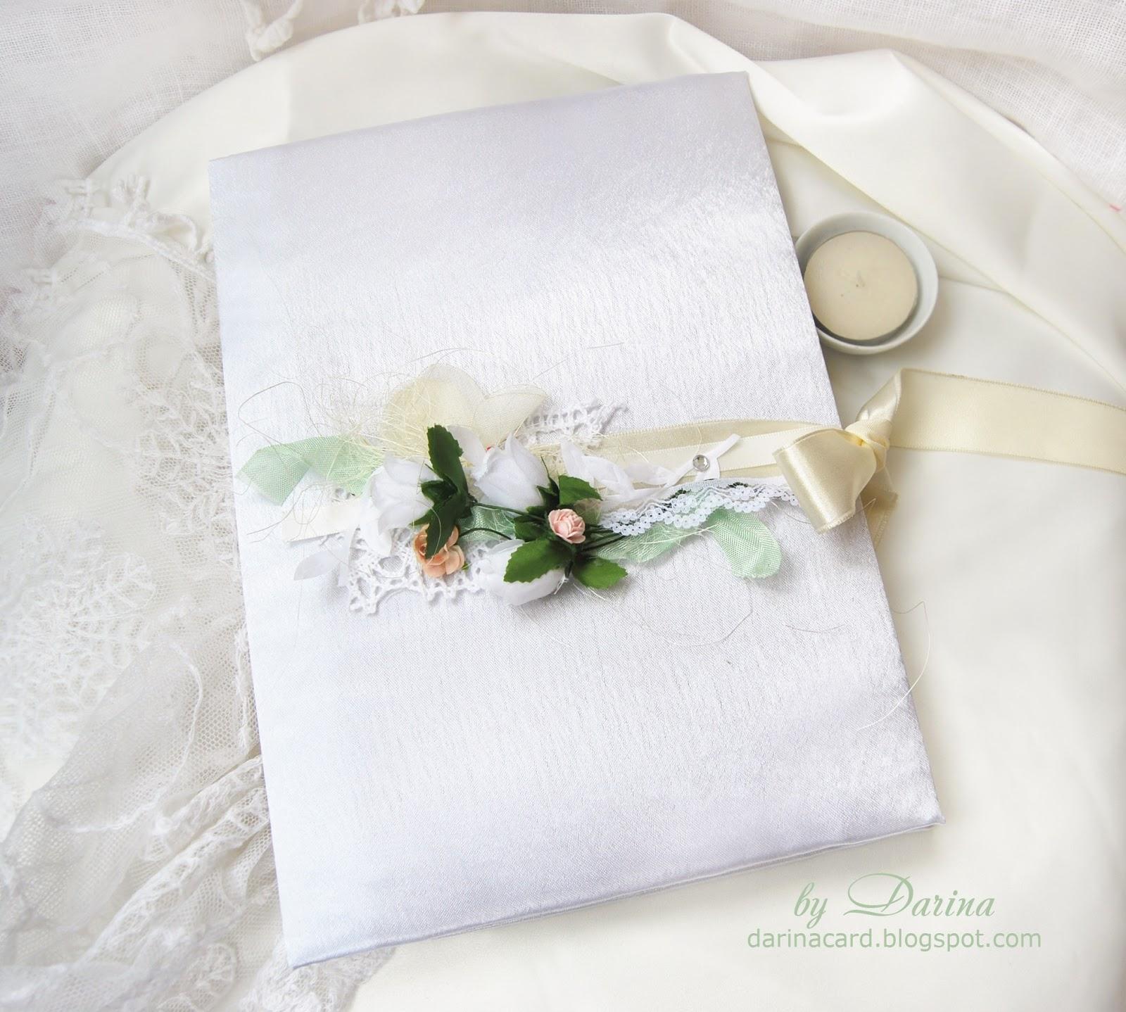 Создаем папку для свидетельства о рождении или заключения брака 45
