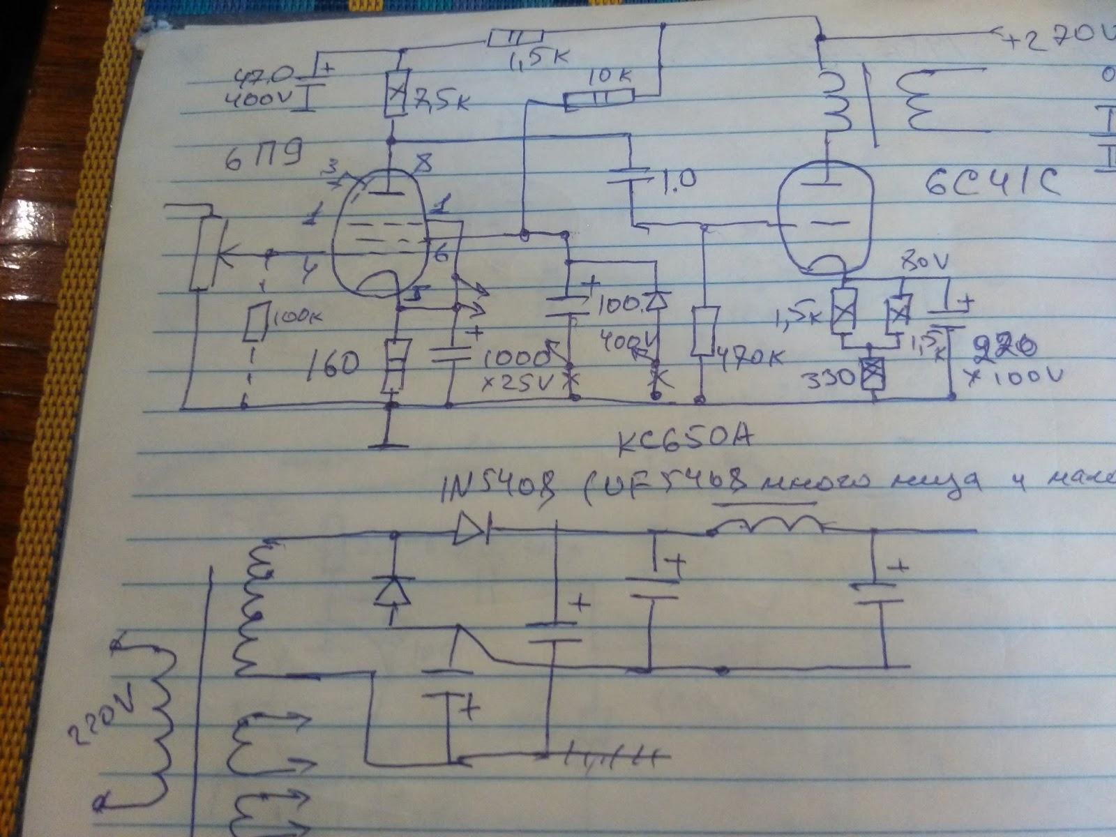 Схема усилителя на 6с41с двухтактная