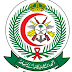 Nurse job in Saudi Arabia - ​Prince Sultan Military Medical City (PSMMC)