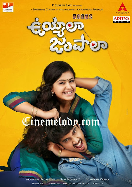 Uyyala Jampala   Telugu Mp3 Songs Free  Download -2013
