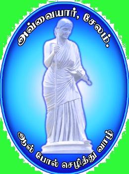 AVVAIYAR TNPSC SALEM