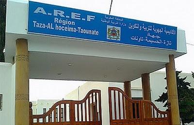 أكاديمية جهة تازة الحسيمة تاونات