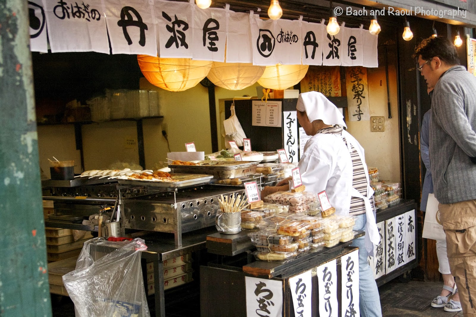 Street food at Shijo Street, Kyoto
