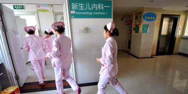 perawat china
