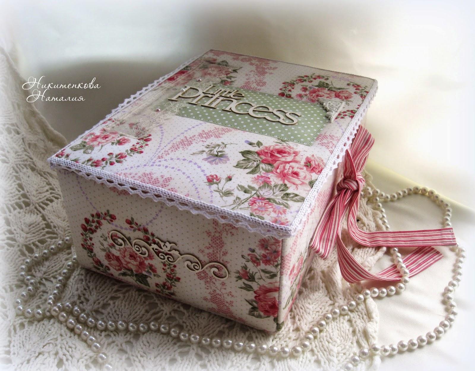 мамины сокровища, скрапбукинг, подарок новорожденному