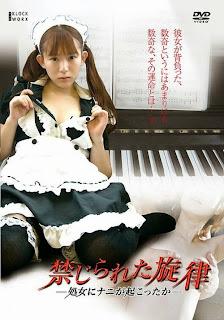 Vampire Sex Diaries 2011