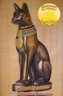 رسم للقط الفرعونى
