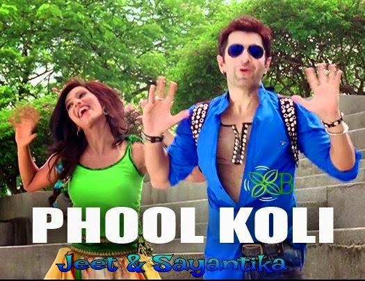Phool Koli, Jeet, Sayantika Banerjee