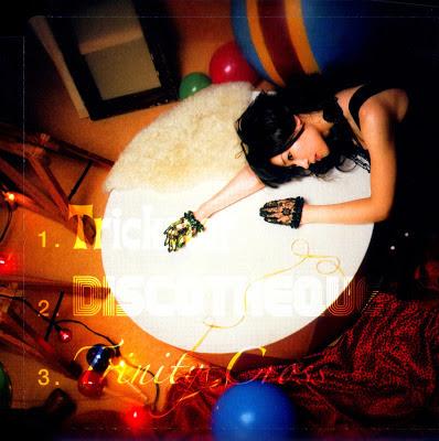 foto-nana-mizuki-6
