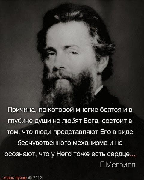 Картинки со смыслом ВКонтакте - картинки красивые со смыслом