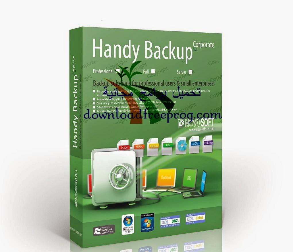 تحميل برنامج Handy Backup 7.5.0.4 لاسترجاع المحذوفات