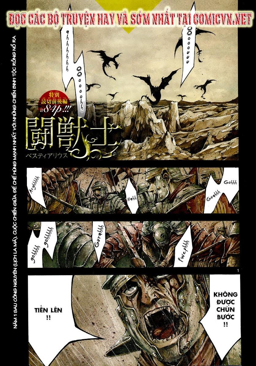 Toujuushi Bestialious!! chap 1 - Trang 1