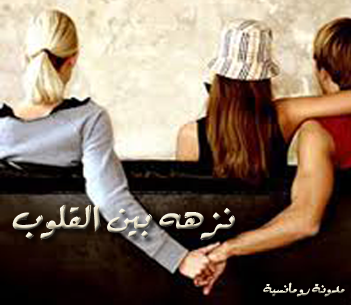 http://www.romansiyah.us/2014/01/14.html