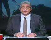 برنامج  القاهرة 360  مع اسامه كمال حلقة الجمعة 17-4-2015