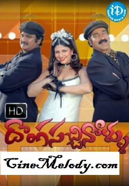 Donga Sachinollu  Telugu Mp3 Songs Free  Download  2008