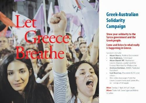 Συγκέντρωση για την Ελλάδα στη Μελβούρνη, στις 21 Απριλίου: «Αφήστε την Ελλάδα να αναπνεύσει»