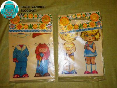 Сайт с бумажными куклами советскими, СССР, советский союз