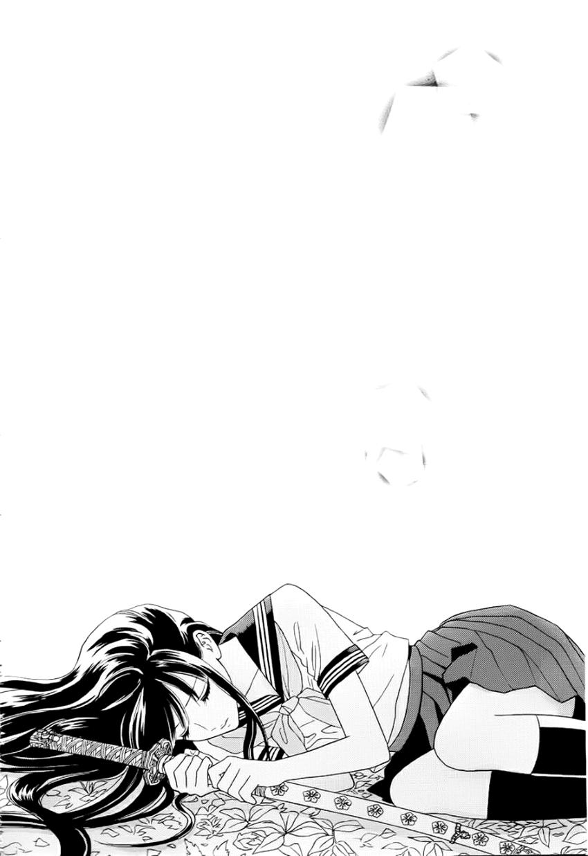 Sakura Juyushi chap 1 - Trang 26