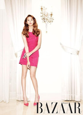 After School Lizzy, Ka Eun, Nana and Uee - Harper's Bazaar Magazine July Issue 2013